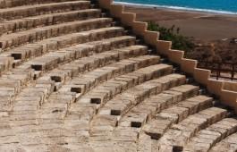 cyprus_kourion
