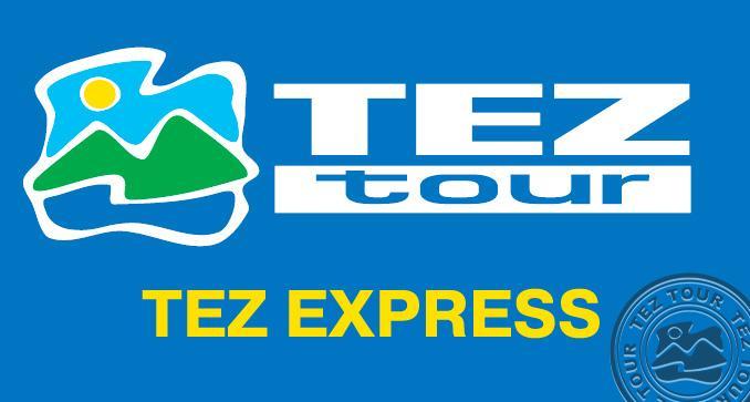 Горящий тур в Доминикану из Москвы от Тез Тур (Tez Tour)