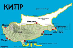 Оглашены права туристов на курортах Кипра