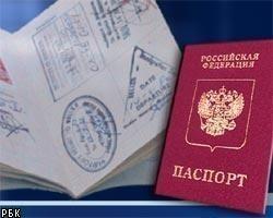 Россияне смогут посещать Мексику без виз