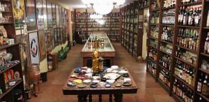 Город Реус приглашает в Музей вермута