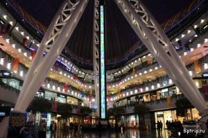 В Вене можно посетить замечательные развлекательные комплексы