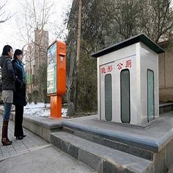 В Китае проходит настоящая «туалетная революция»