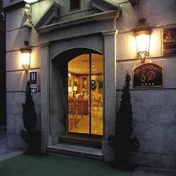 Отдых в Испании: в Мадриде открылся новый отель