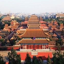В Китае посещение императорского дворца Гугун стоит вдвое дешевле, чем раньше