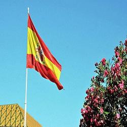 В Испании будет создан архитектурный музей