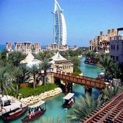 Отдых в ОАЭ с посещением парка под названием Святой Коран