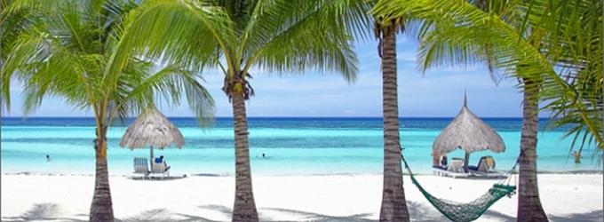 Горящий тур в Доминикану от Тез Тур С-Пб!