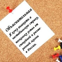 Длительное пребывание в некоторых странах россиянам придется объяснять.