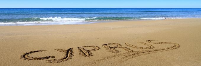 Солнечный Кипр! Отличные цены на ближайшие вылеты!