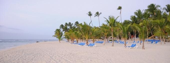 Невероятно выгодные цены на отдых в Доминикане от Тез Тур!