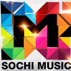 Фестиваль электронной музыки пройдет в Сочи
