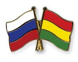 Боливия стала безвизовой страной для россиян!