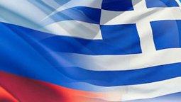 Поднят вопрос о безвизовом режиме в Грецией!