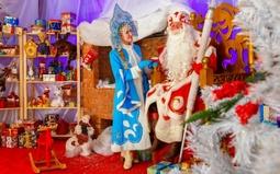 В Сочи Парке открывает свои двери Фабрика деда Мороза!