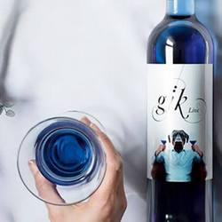 В Испании можно попробовать вино голубого цвета