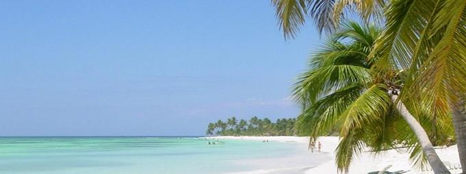 Горящий тур в Доминикану!