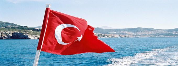 Добро пожаловать в Турцию! Супер цены!