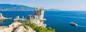Власти Симферополя предложили ограничить стоимость авиаперелета в Крым