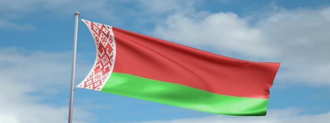 Гостеприимная Республика Беларусь