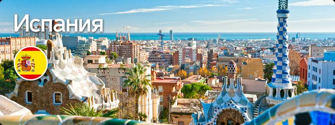 I need Spain! Побережье Барселоны! Лето 2017