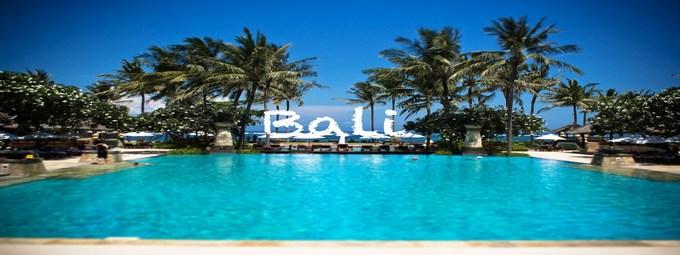 Остров Бали! Индонезия!