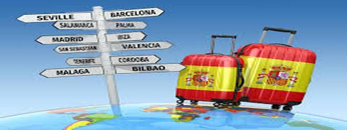 Ласковое солнце и Испания ждут тебя!