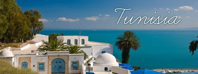 Солнечный Тунис по привлекательным ценам!