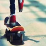 Скейтерам дорогу!