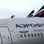 Рост цен Аэрофлота