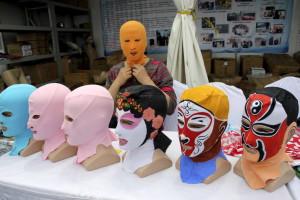 Модные китайки носят «Фейскини»