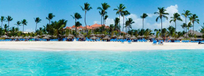 Чудо страна - Доминикана!