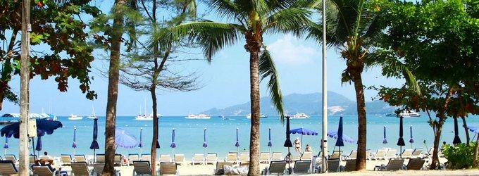 Удивительный Таиланд!