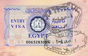 Без визы в Египет!