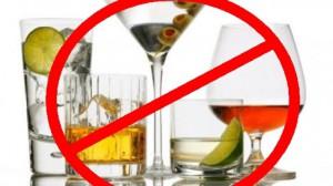 ГОА против алкоголя!