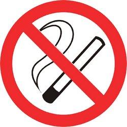 Тайские власти отсрочили полный запрет на курение на пляжах