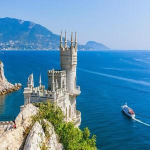 Крым подвел итоги сезона