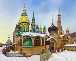 Храм всех религий открыт для всех желающих