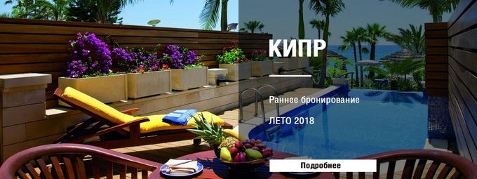 Новый, стильный отель на Кипре!