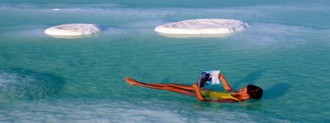 Мёртвое море! Отдых+лечение!