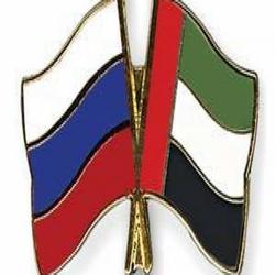 Cотрудничество ОАЭ и России
