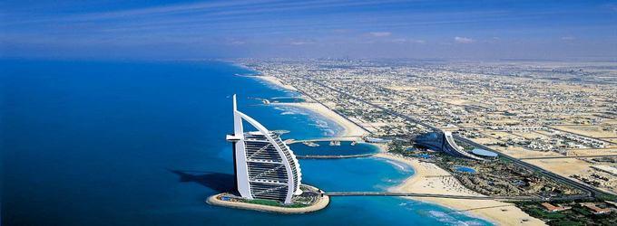 Роскошный отель в ОАЭ!
