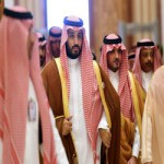 Новые законы Саудовской Аравии