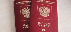 Загран. паспорт дорожает!!!