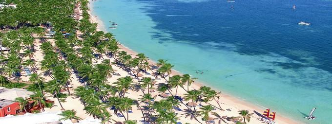 Белоснежные пляжи Доминиканы! Цены снижены!
