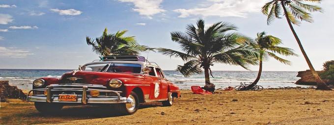Куба с перелетом из Москвы