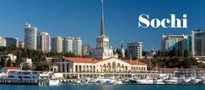 Мобильное приложение для туристов в Сочи