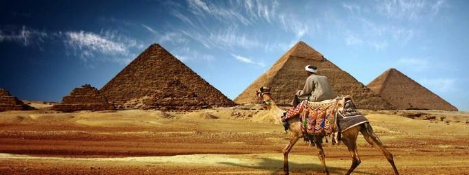 Египет из СПБ!