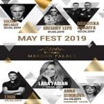 Концерт в отеле Titaniс Mardan Palace